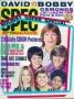 16 SPEC MAGAZINE HOLIDAY SUPER SPECIAL - September 1971 (USA)