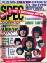 16 SPEC MAGAZINE HUGE 3 IN 1 HOLIDAY ISSUE  - January 1972 (USA)