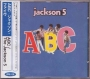 ABC Commercial CD Album (Japan)