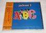 ABC Commercial CD Album (1998) (Japan)
