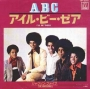 "ABC Commercial 7"" Single (3) (Japan)"
