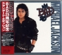 BAD 25 Anniversary Commercial 2CD Album Set (Japan)