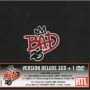 BAD 25 Anniversary Deluxe Collectors Edition 3 CD + Wembley DVD (France)