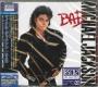 BAD Limited Blu-Spec CD2 Album (2016) (Japan)