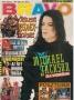 BRAVO #16 - July 27th, 1995 (Hungary)