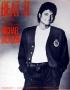 Beat It Sheet Music (UK)