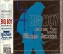 Big Boy:  Jackson Five Featuring Michael Jackson CD Album (Japan)