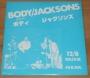 "Body Promo 12"" Single (Japan)"