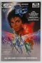 Captain EO Oversized Comic Signed By Michael (1986)