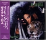 Eaten Alive (Diana Ross) Commercial CD Album (Japan)