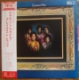 Greatest Hits Quadraphonic LP Album (Japan)