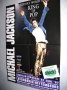 HIStory Tour Concert Promo Poster *Bettembourg June 22, 1997* (Luxembourg)