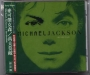 Invincible Commercial CD Album (Green Cover) (Taiwan)