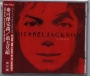Invincible Commercial CD Album (Red Cover) (Taiwan)
