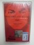 Invincible Limited Edition Cassette Album (Red Cover) (Malaysia)