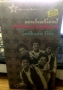 Jackson 5 Soulsation: 25th Anniversary Collection 4 CD Box Set  (Germany)