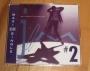 Jam #2 (6 Mixes) CD Single (Austria)