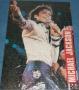 Michael Jackson Live '88/BAD Tour (APOM Outfit) Unofficial Puzzle (UK)