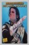 Live and Dangerous: Michael Jackson Signed Book *Signed Twice* (1992)