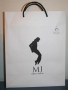 MJ 'Gallery At Ponte 16' White Paper Shopping Bag #2 (Macao)