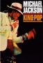 Michael Jackson: King Of Pop (Chris Cardell) (UK)