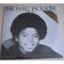 Michael Jackson *Superstar Series Vol. 7* Commercial LP Album (2) (USA)