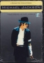 Michael Jackson *Definitive Collection* 3 CD Commercial Album Box Set #1 (India)