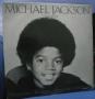Michael Jackson *Superstar Series Vol. 7* Commercial LP Album (Philippines)