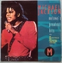 Michael Jackson Motown's Greatest Hits Commercial LP Album (Guatemala)