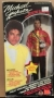 Michael Jackson LJN Toys *American Music  Awards Outfit* Doll (Canada)