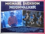 Moonwalker Official Lobby Card #5 (Italy)