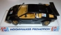 Moonwalker Promotional Pepsi Black Car (Germany)