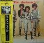 New Soul Greatest Hits 14 Commercial LP Album (Japan)