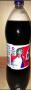 Pepsi Bottle *Music Generation 2018* (Czech Republic)