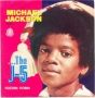 """Rockin' Robin Commercial 4 Track EP 7"""" Single #2 (Thailand)"""