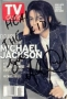 "TV Guide December 2000 Signed ""Heal The Kids"" By Michael (2000)"