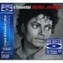 The Essential Michael Jackson Commercial 2 Blue CD Album Set (Japan)