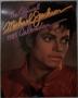 "(1985) Michael Jackson Official 15""x19"" Calendar (Danilo) (UK)"
