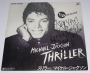 "Thriller Promo 2 Track 12"" Single (Japan)"
