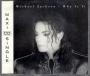 Who Is It Maxi CD Single (4 mixes + 1) (Austria)