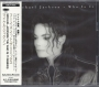 Who Is It Remixes (4 Mixes + 1) CD Single (Japan)