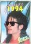 (1994) Michael Jackson Unofficial Calendar (Forte Editore) (Italy)
