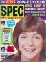 16 SPEC MAGAZINE  August 1971 (USA)