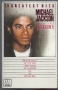 18 Greatest Hits Michael Jackson Plus The Jackson 5 Cassette Album (Germany)
