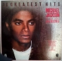 18 Greatest Hits Michael Jackson Plus The Jackson 5 Commercial LP (France)