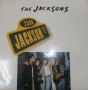 "2300 Jackson Street Commercial 7"" Single (UK)"