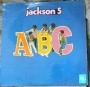 ABC Commercial LP Album (1970) (UK)