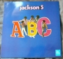 ABC Commercial LP Album (1980) (UK)