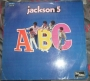 ABC Commercial LP Album (Germany)