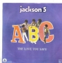 "ABC Commercial 7"" Single (Yugoslavia)"